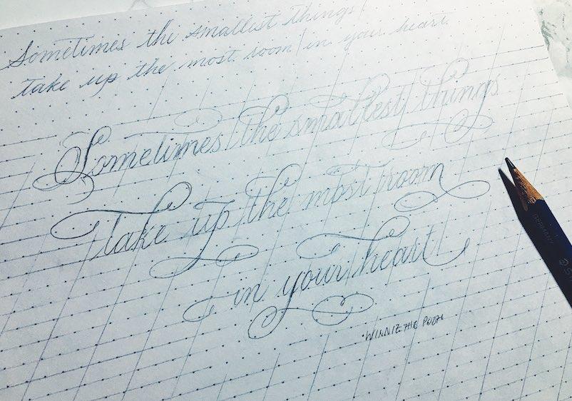 Flourishing Tricks for Calligraphy 01