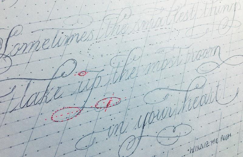 Flourishing Tricks for Calligraphy 03