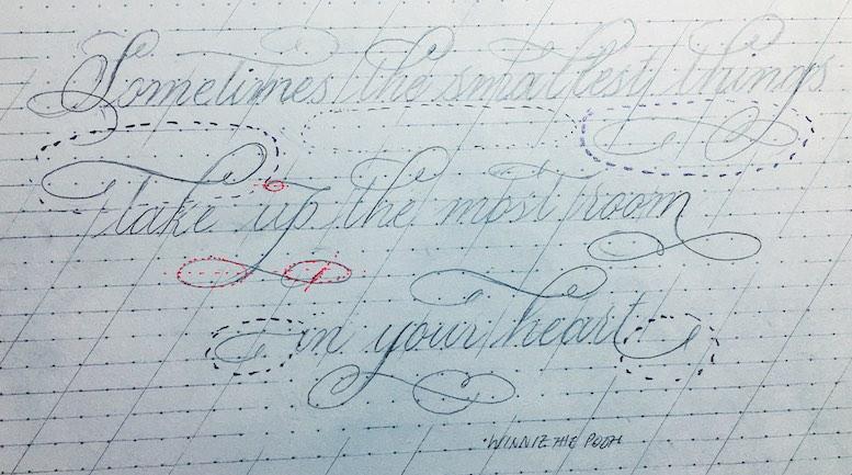 Flourishing Tricks for Calligraphy 04